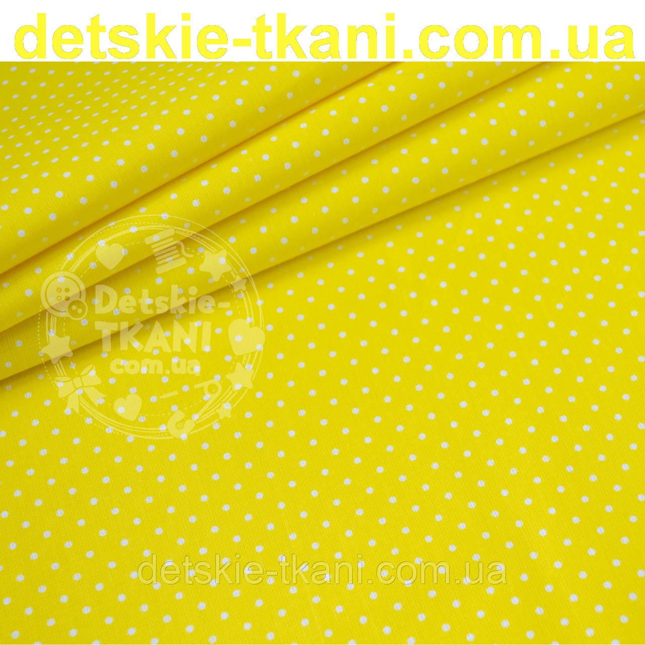 Отрез ткани с белыми точками на жёлтом фоне (№ 645).