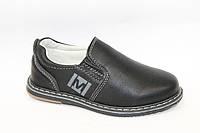 Детские школьные туфли-мокасины для мальчиков от фирмы M.L.V B17-8 черный(8 пар 26 - 31 )
