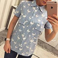 Рубашка Фламинго Блуза Фрак Воротник Короткий Рукав Стильная Блузка