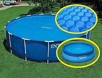Тент 29025  для  круглого бассейна  549 см Intex