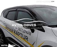 Дефлекторы боковых окон на Renault Captur 2013 - ...