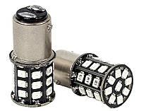 Светодиодные лампы LED P21W/5W (33-SMD)(12V)(2835)(Красный)