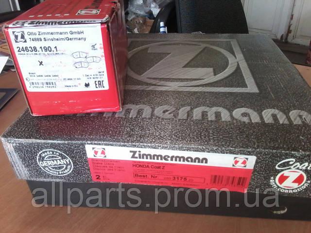 Тормозные диски и колодки Honda CR-V производителя Zimmermann