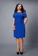 Нарядное платье 502-1 с кружевом  цвета электрик ,  размеры : 48-50, 50-52,   56-58, фото 1
