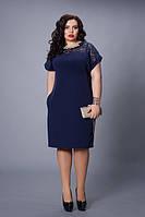 Нарядное платье 502-4 с кружевом  тем синего цвета ,  размеры : 46-48,  48-50, фото 1