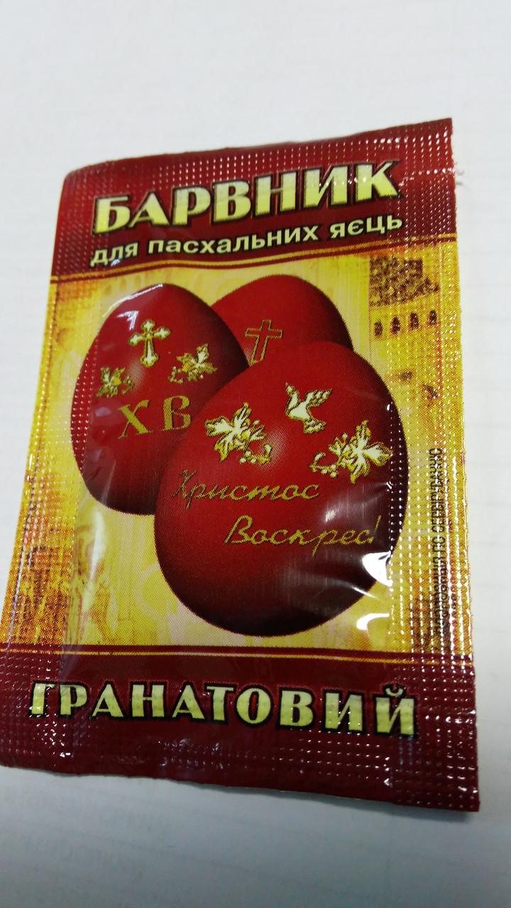 Краситель гранатовый для яиц Украина - 05657