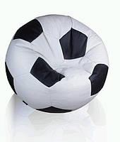 Кресло-мяч 50 см из ткани Оксфорд, кресло-мешок мяч, цвета в ассортименте