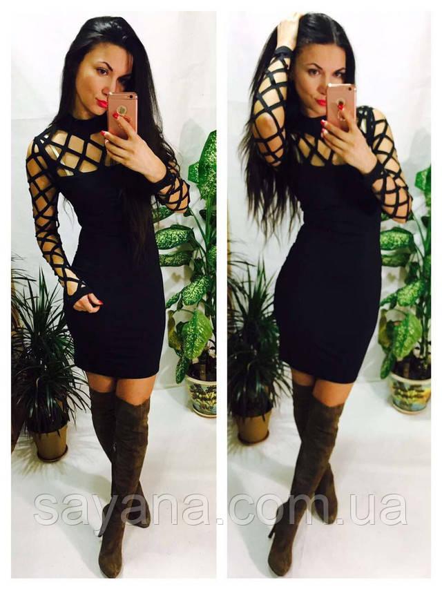 Красивое Женское Платье Купить В Москве