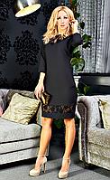 Элегантное женское платье в деловом стиле