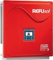Інвертор для сонячних батарей REFUsol 017K