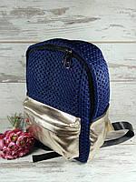 Женский рюкзак синий-золото