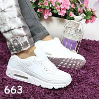 Стильные белые кроссовки реплика Nike Air Max 663