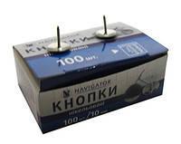 Кнопки 100шт никелированые 75304-NV