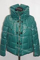 Демисезонная женская куртка волна