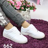 Стильные белые кроссовки реплика Nike Air Force 662