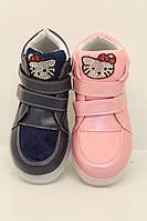 Кроссовки, ботинки детские 26-30 оптом с лампочками