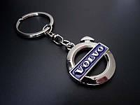 Брелок на ключи с логотипом Volvo (Вольво)