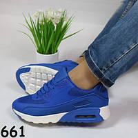 Стильные синие кроссовки реплика Nike Air Max 661