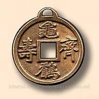 8. Китайская монета счастья