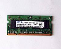 235 Память SO-DIMM 512 MB DDR2-667 PC2-5300 Samsung для ноутбуков