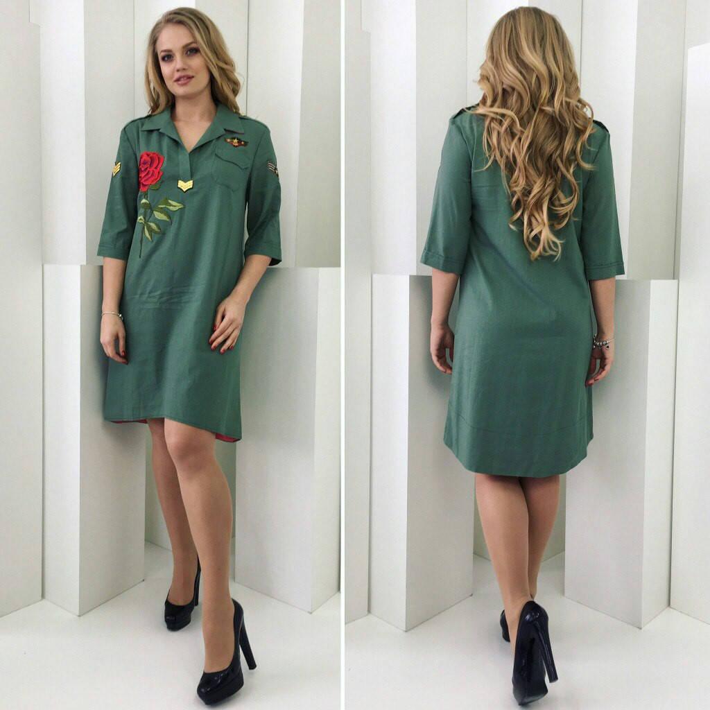 Платье женское арт 48331-109