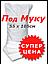 Мешки полипропиленовые упаковочные новые 105х55см 56гр на 50кг (ч/к/с полоса) СТАНДАРТ, фото 4