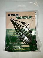 Оснащенная кормушка ПрофМонтаж Конус 30g
