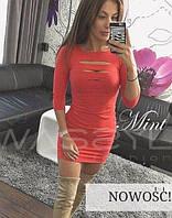 Трикотажное платье, фото 1
