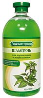 Шампунь Крапива для нормальных и жирных волос Родные Травы 1000мл ТМ ФРАТТИ