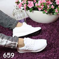 Стильные легкие белые кроссовки 659