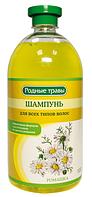 Шампунь Ромашка для нормальных и жирных волос Родные травы 1000мл ТМ ФРАТТИ