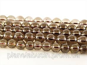 8 мм Раухтопаз (Дымчатый Кварц), CN134, Натуральный камень, Форма: Шар, Отверстие: 1 мм, кол-во: 47-48 шт/нить, фото 2