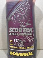 Масло для двухтактный двигателей Mannol Scooter 2-Takt TC 0.5л синтетика