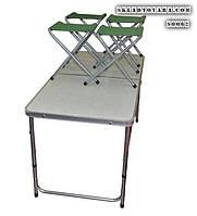 Стол складной чемодан и 4 стула