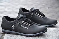Кроссовки, спортивные туфли кожаные Columbia реплика мужские черные 2017. Со скидкой