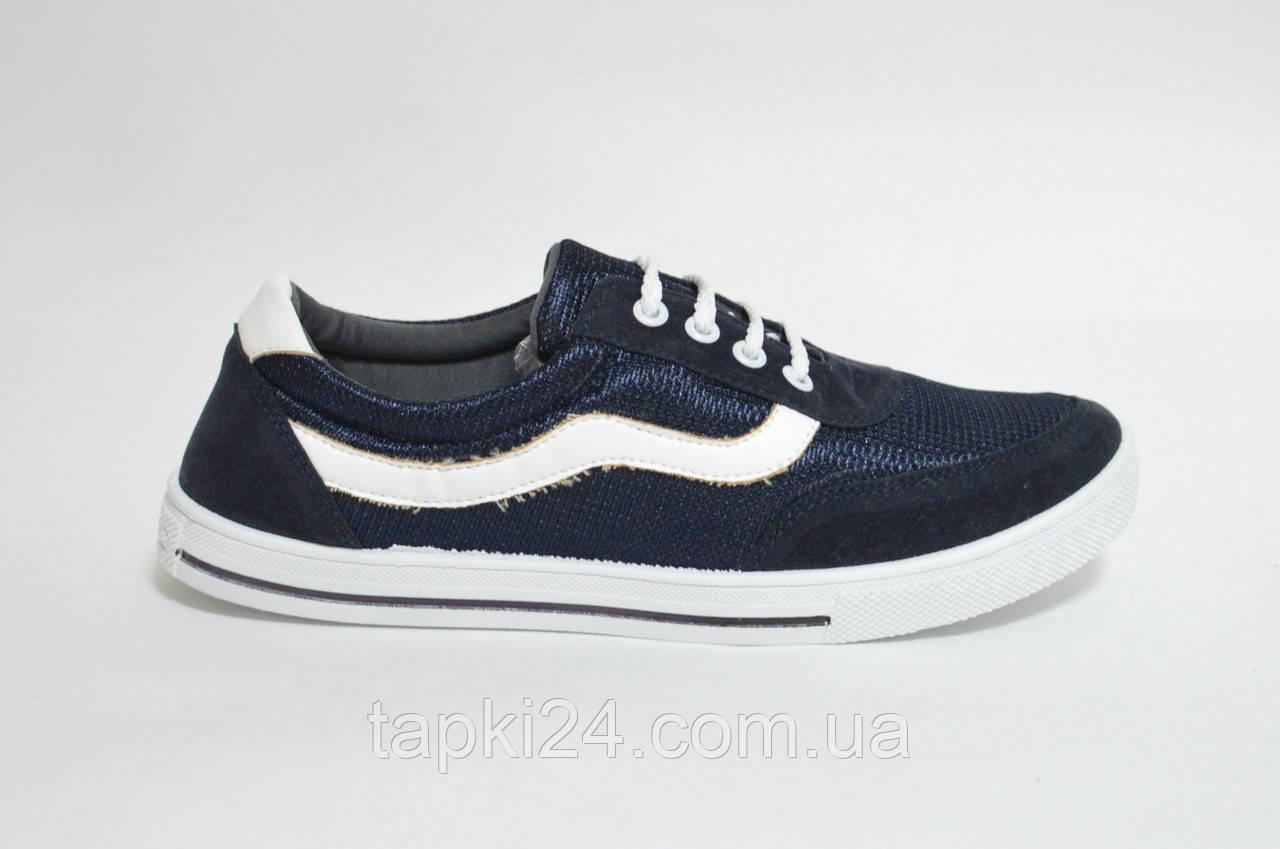 c09c1e97 Кроссовки мужские синие Dago 15-3 - Обувь оптом от производителя tapki24 в  Хмельницком