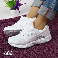Стильные белые кроссовки реплика Nike Huarache 682