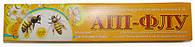 Апи флу(апі-флу)полоски (10 полосок/упаковка) (5 доз)-для лечения варроатоза  и акарапидоза (УКраина)