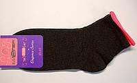 Женские носки темно-серого цвета с розовым отворотом