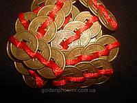 Монеты фэн-шуй 1