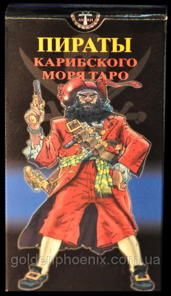 """Карты Таро """"Пираты карибского моря"""""""