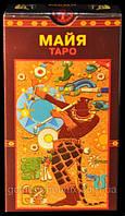 "Карты Таро ""Майя"", фото 1"
