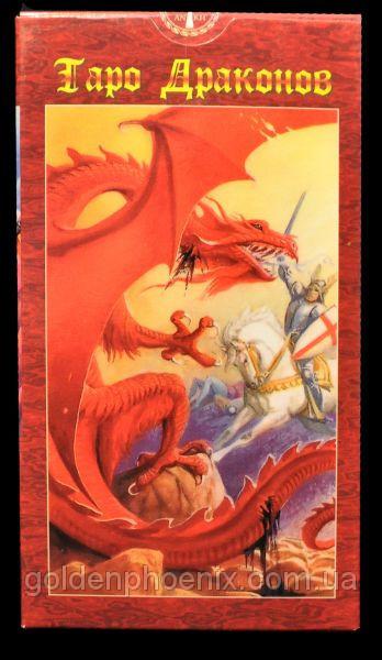 """Карты Таро """"Дракон"""""""