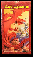 "Карты Таро ""Дракон"", фото 1"