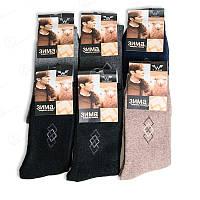Носки мужские махровые шерстяные с ангорой Nanhai  A-359 купить носки зима (12 ед. в упаковке)