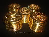 Монеты фен-шуй золотые 16, фото 1