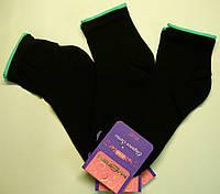 Женские носки черного цвета с мятным отворотом