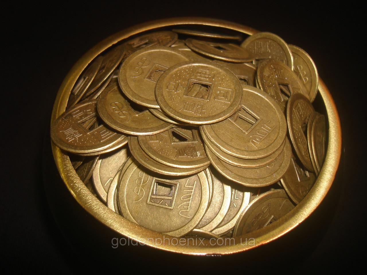 Монеты фен-шуй китайские 12