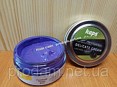 Фіолетовий крем для взуття Kaps