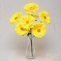 Ромашка дешевая букет 40 см (20 шт/уп), Искусственные цветы